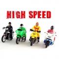 RC Kumandalı Motorsiklet